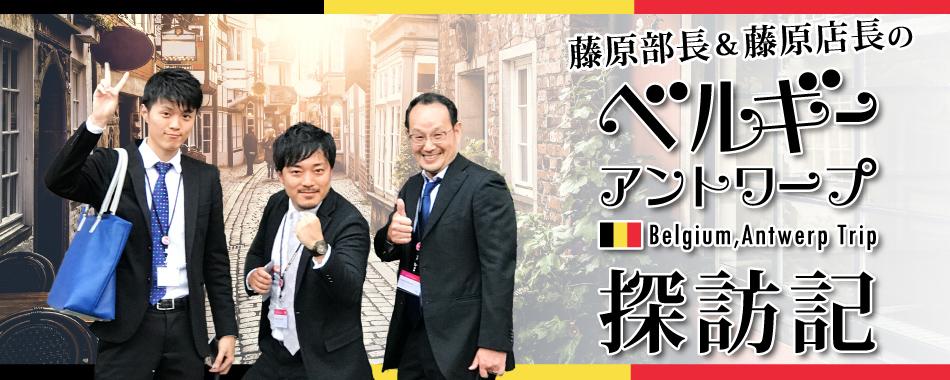 大阪の結婚指輪・婚約指輪スタッフブログ