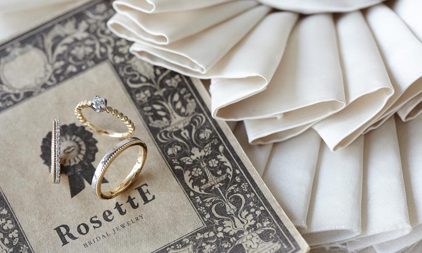 大阪の結婚指輪ジュエリーブランドRosettE