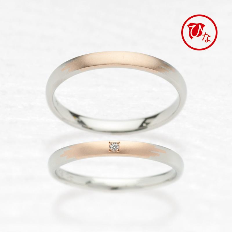 和テイストのひな(hina)で結婚指輪2