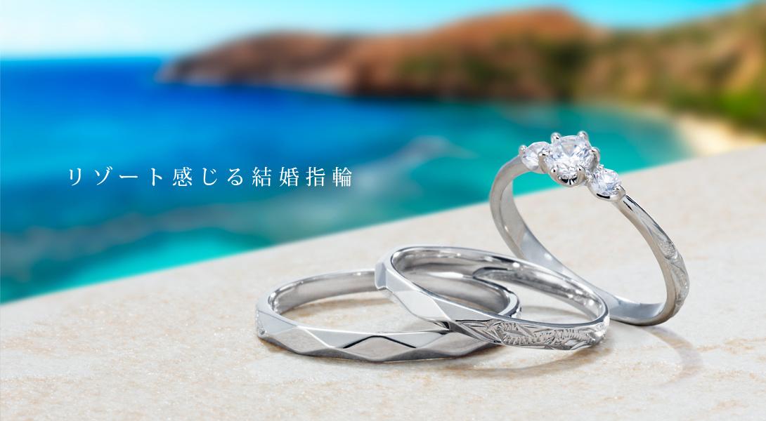 プライベートビーチのハワイアンページブランド紹介用イメージ