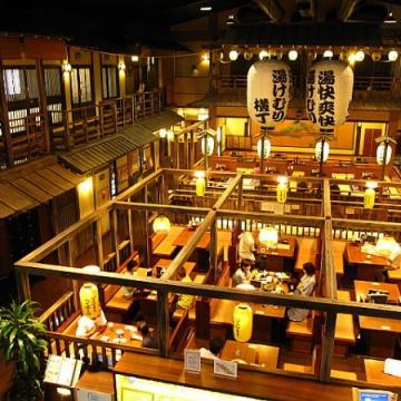 大阪のサプライズプロポーズ 湯けむり横丁 おおみや