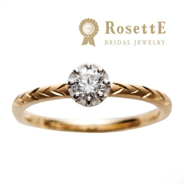 RosettEロゼット光婚約指輪2