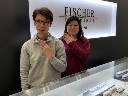 大阪府守口市 奈良県奈良市出身 結婚指輪 FISCHERをご成約