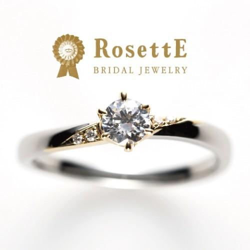 心斎橋でプロポーズするなら婚約指輪はロゼットの魔法