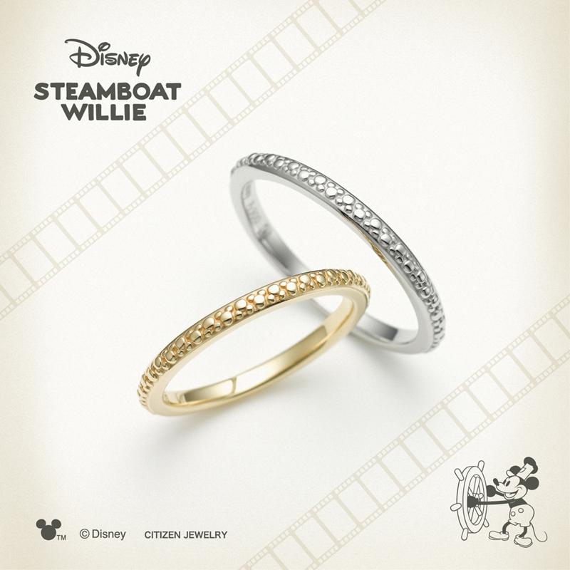 ディズニースチームボートウィリーの結婚指輪1
