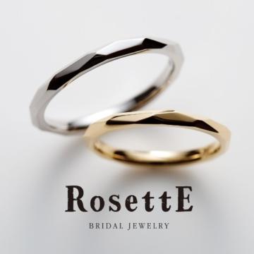 アンティーク調でインスタで人気のブランドRosettE(ロゼット)の結婚指輪Twig(小枝)1