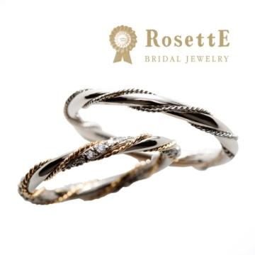 RosettEロゼット光結婚指輪3