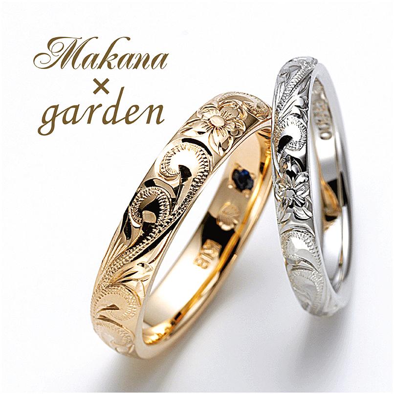 マカナとガーデンのコラボの結婚指輪でトップ用の商品1