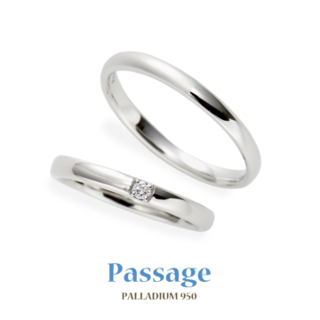 パッサージュでパラジウムの指輪を紹介するためのイメージ