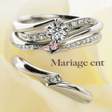 Mariage ent指輪プルミエールセットリング