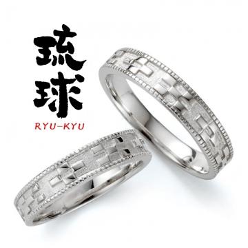琉球で和テイストの結婚指輪を紹介するイメージ写真9