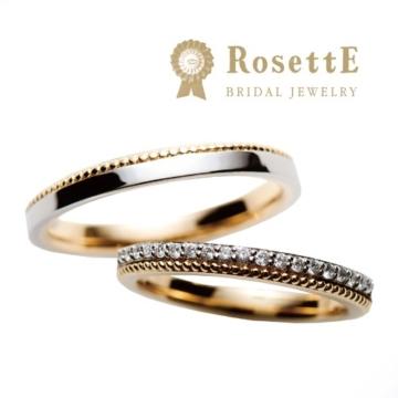ロゼットしずくの結婚指輪