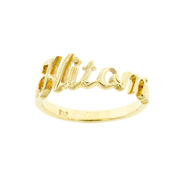 Name Ring~ネームリング~