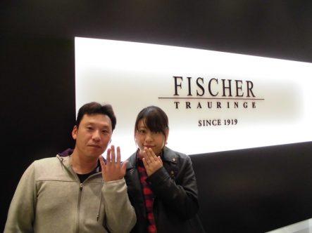 結婚指輪 FISCHERをご成約 和泉市からお越しいただきました