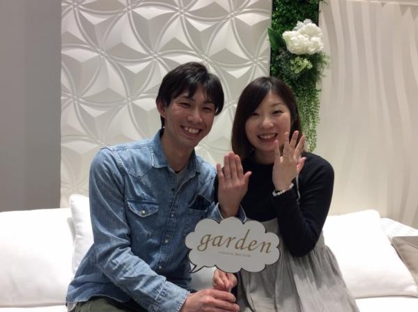 兵庫県 神戸市 FISCHERの結婚指輪