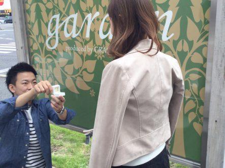 婚約指輪選びに大阪市旭区よりお越しいただきました