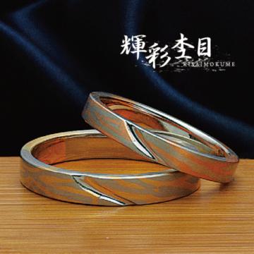 輝彩杢目で和風テイストのブランドのイメージの写真