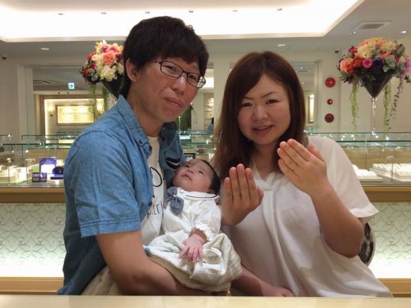 京都府 Mariage entの結婚指輪