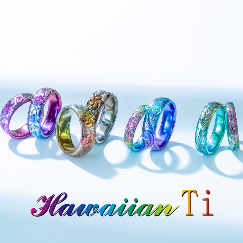 Hawaiian Ti