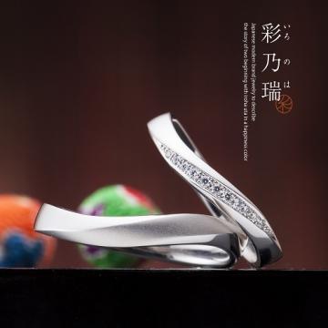 いろのはで和テイストの結婚指輪を紹介するイメージ写真5