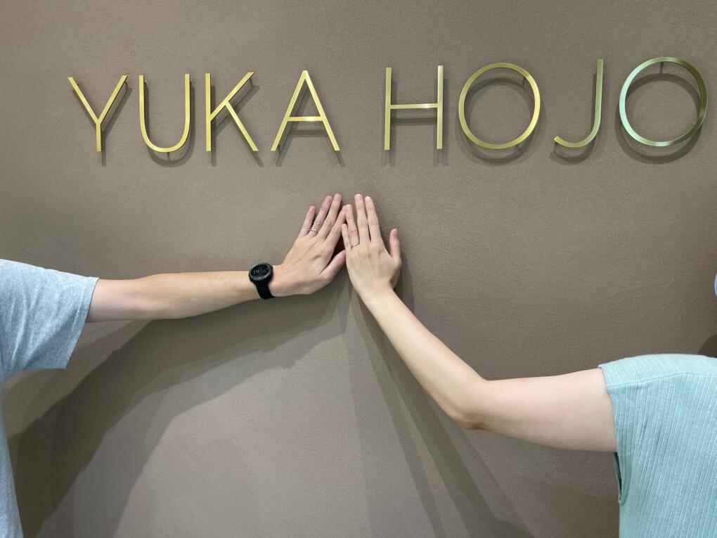 京都・亀岡市|オシャレ手作りブランド ユカホウジョウの結婚指輪をご成約