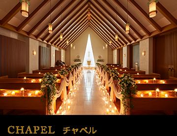 大阪のサプライズプロポーズ HOTEL HANSHIN ホテル阪神