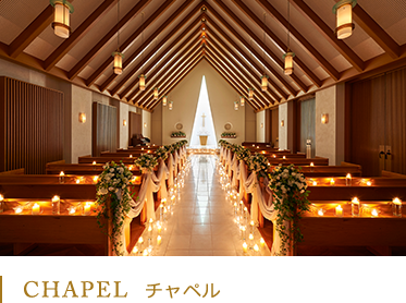 HOTEL HANSHIN ホテル阪神