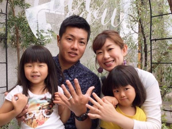 ハワイアンジュエリーMaxiの結婚指輪 大阪府堺市
