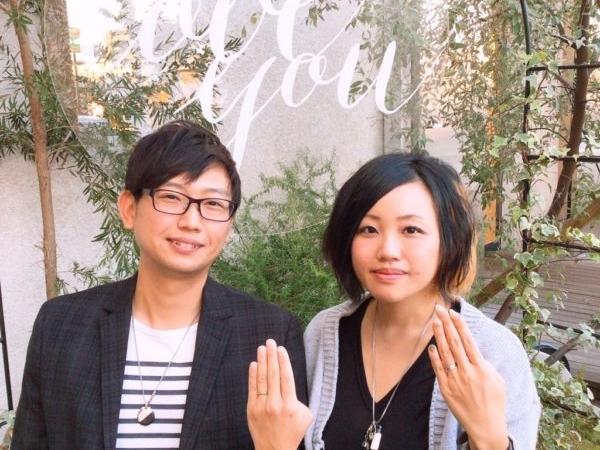 大阪市住之江区浪速区   金属アレルギーでも安心な結婚指輪