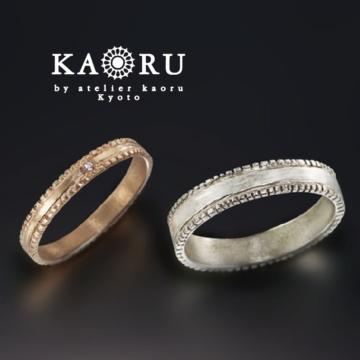 KAORUでデザイナーズブランド特集の商品イメージ1