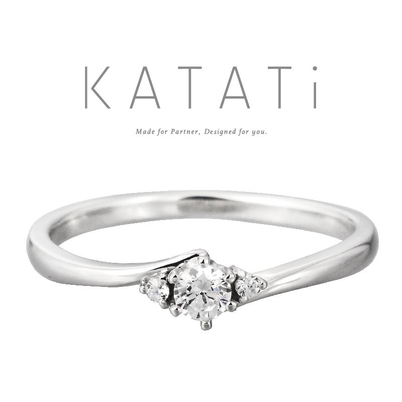 愛媛で10万円以内で買えるプロポーズリングのKATATi