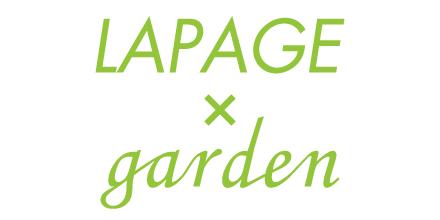 ラパージュとガーデンのコラボのロゴ