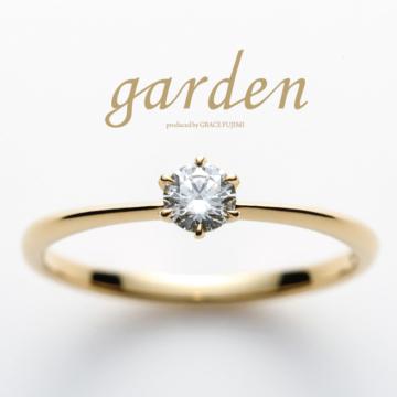 ゴールドの安い婚約指輪エンゲージリング