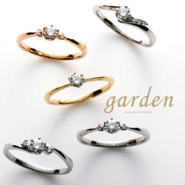 婚約指輪安い1