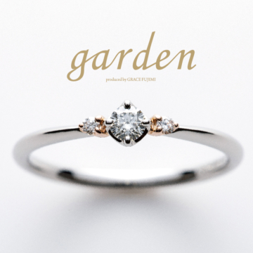 コンビの安い婚約指輪エンゲージリング