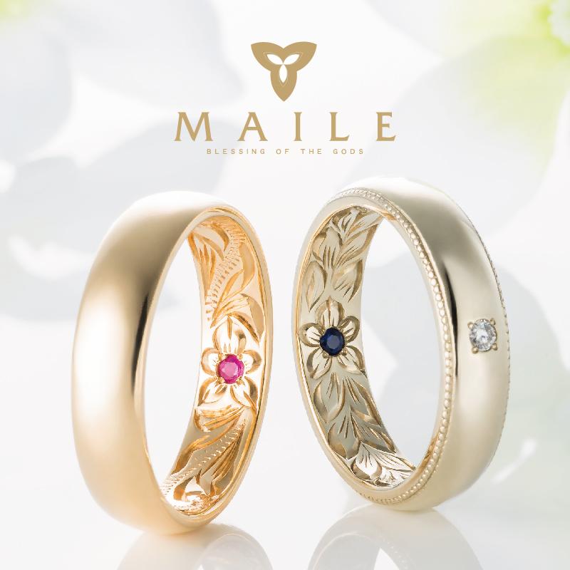 京都でオススメなハワイアンジュエリーの結婚指輪