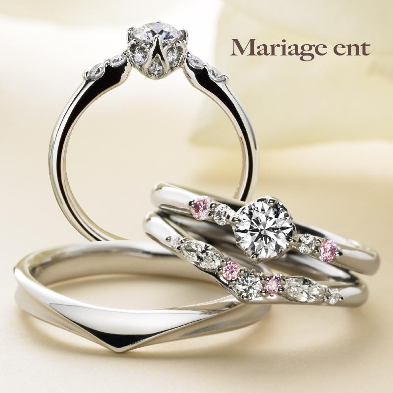 滋賀でプロポーズするならおすすめの婚約指輪でマリアージュエント