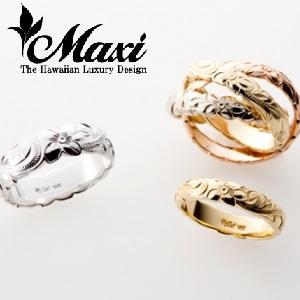 SINGL Ring