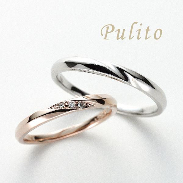 Pulito