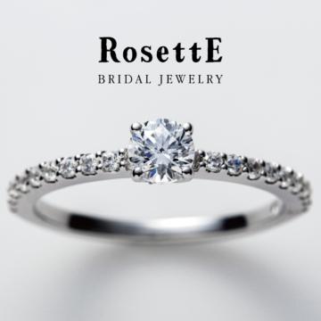 ロゼット指輪エタニティ婚約指輪すぐりの実