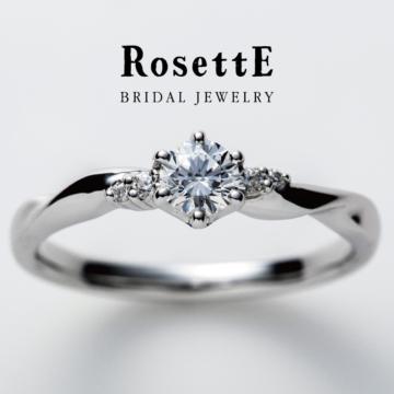 ロゼット指輪新作つるバラ婚約指輪