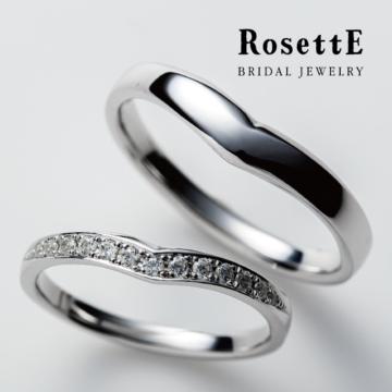 ロゼット指輪シンプル波紋結婚指輪