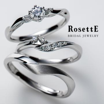 ロゼット指輪新作つるバラセットリング