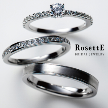 ロゼット指輪新作セットリングすぐりの実