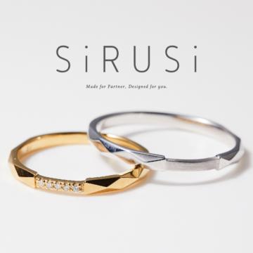 シルシ安い結婚指輪神戸三ノ宮4