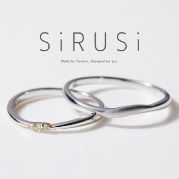 シルシ安い結婚指輪神戸三ノ宮13