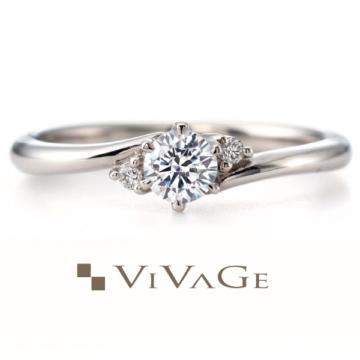 ヴィヴァージュリリックの婚約指輪