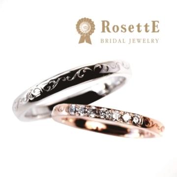 関西でロゼットの結婚指輪はガーデン3