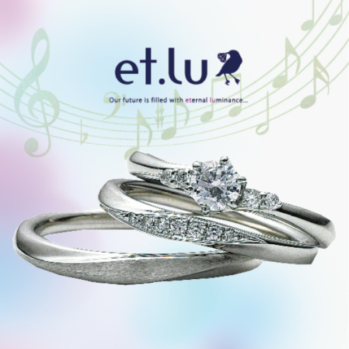 鳥取でプロポーズするならおすすめの婚約指輪でエトル