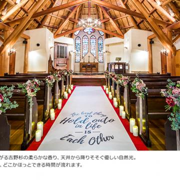 大阪のサプライズプロポーズ セント ラファエルチャペル